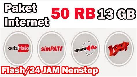 Paket Telkomsel 5gb Nasional cara daftar paket telkomsel 50rb 8gb 5gb wajib tahu pengguna telkomsel