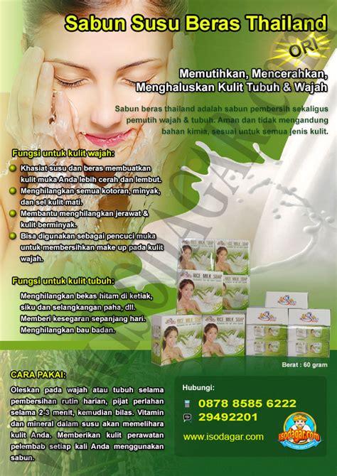 sabun susu beras thailand rice milk soap kemasan