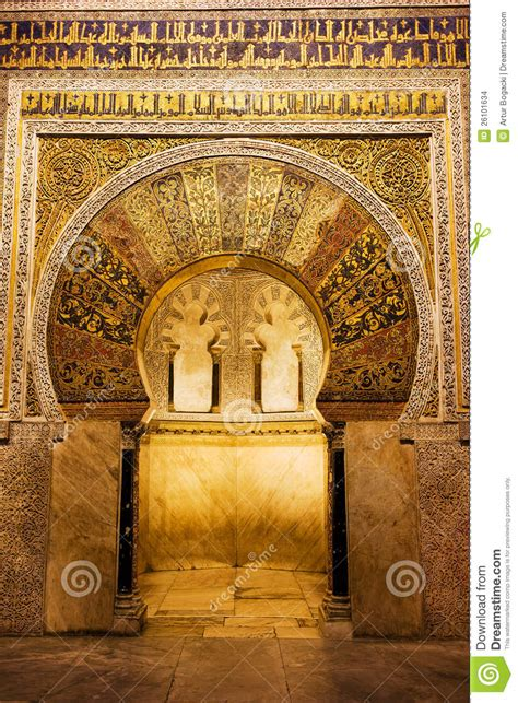 Free Architectural Plans by Mihrab In The Great Mosque Of Cordoba Stock Images Image