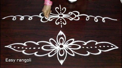 side designs rangoli side border designs freehand kolam side designs