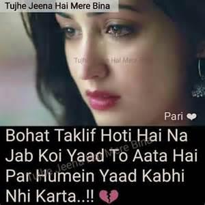 meri diary se images 1000 friendship quotes in urdu on pinterest sarcasm in