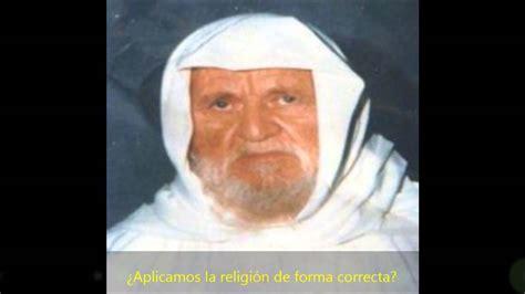 biography of sheikh muhammad nasiruddin albani quot c 243 mo aplicar la shari a quot el imam muhammad nasirudin al