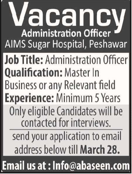 Hospital Administration Internship Mba by Administration Officers In Aims Sugar Hospital 2018