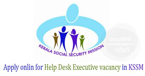 social security help desk kerala social security mission recruitment 2017 apply