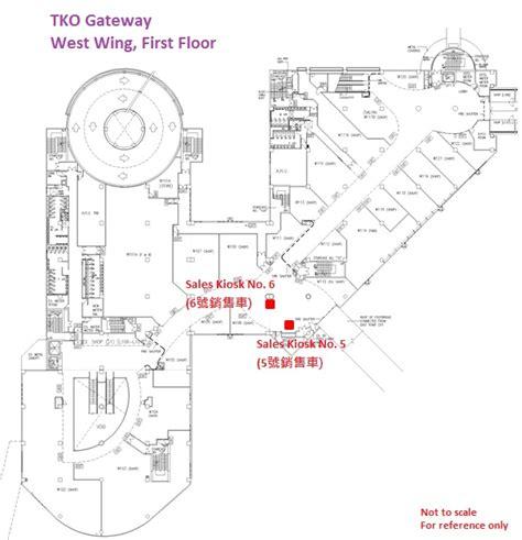 gateway floor plan tko gateway
