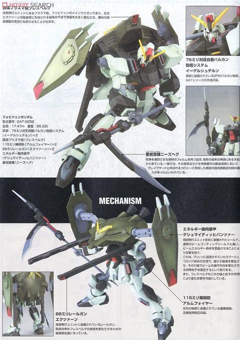 Bandai Msia Forbidden Gundam r09 forbidden gundam hg gundam model kits images list