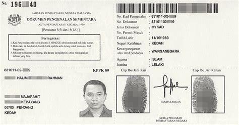 malaysia temporary identification certificate jpn kppk