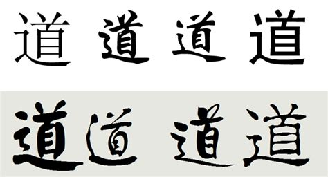 tattoo lettering fonts chinese background on the tao tattoo equivocality