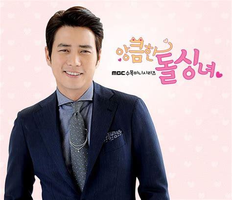 film korea terbaru joo sang wook 1000 images about joo sang wook on pinterest korean