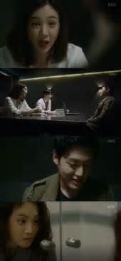 film korea witch court spoiler added episode 3 captures for the korean drama
