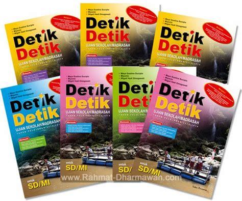 Buku Eksplorasi Us M Ujian Sekolah Madrasah Sd Mi 5 Paket 2018 convert to blogs buku detik detik ujian nasional 2013 2014
