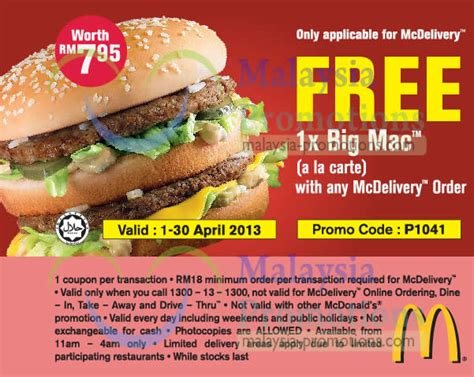 free printable grocery coupons for mac computers free 1pc big mac burger 187 mcdonald s mcdelivery coupons