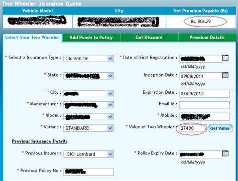 Motor Insurance: Motor Insurance Renewal Online