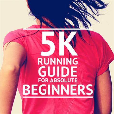 Running From To 5k by 5k Quotes Quotesgram