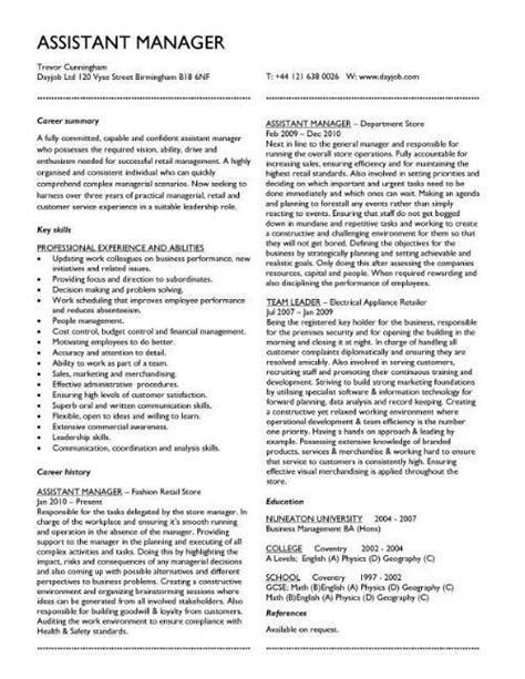 educational assistant cover letter exles best essay writing service for students reliable essay