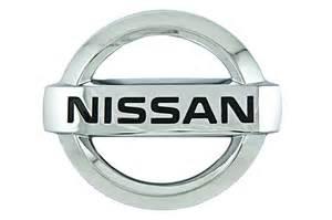 Nissan Symbol Nissan Genuine X Trail Rear Emblem Badge Logo For Trunk