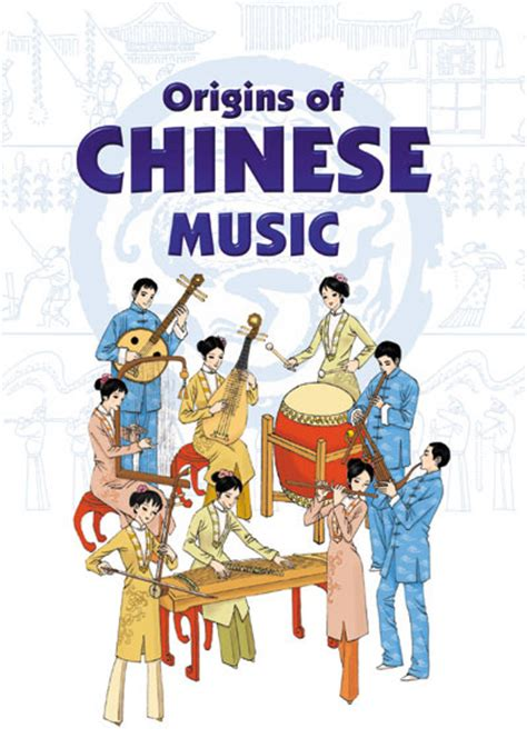 origins  chinese  chinese books  china culture history  adults isbn