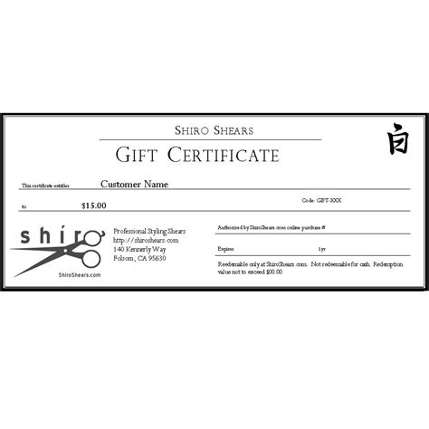 gift certificates shiro shears