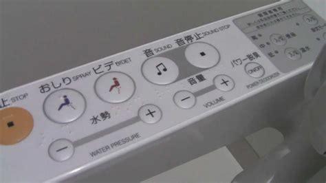 toilets tech  japan youtube