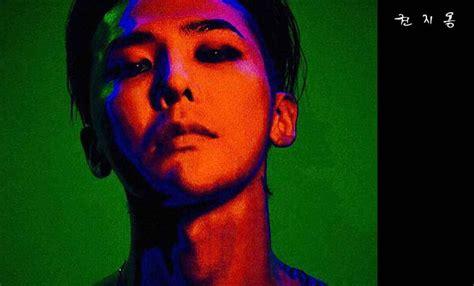 G Untitled 2014 Album Kwon Ji Yong g s track untitled 2014 tops charts