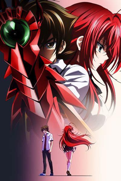 highschool dxd free animelab high school dxd episodes