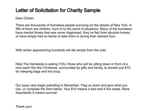 charity solicitation letter template exle of solicitation letters for just b cause
