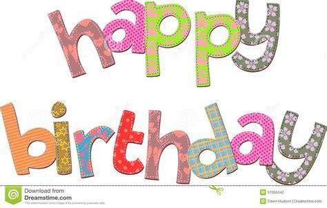 clipart compleanno gratis clipart testo di compleanno buon illustrazione di