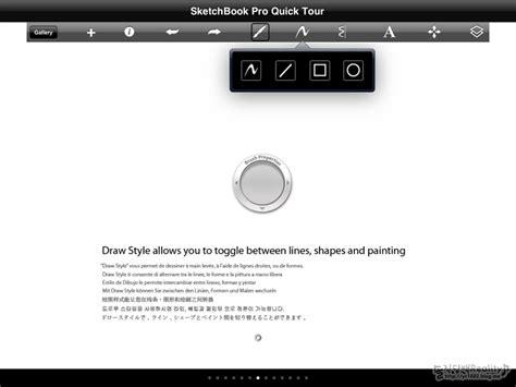 sketchbook pro untuk pc 그림그리기 어플추천 내 스마트폰 태블릿pc가 스케치북으로 sketchbook pro 네이버 블로그