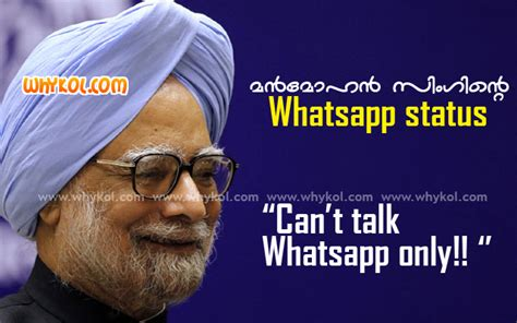 Talk Only can t talk whatsapp only whykol