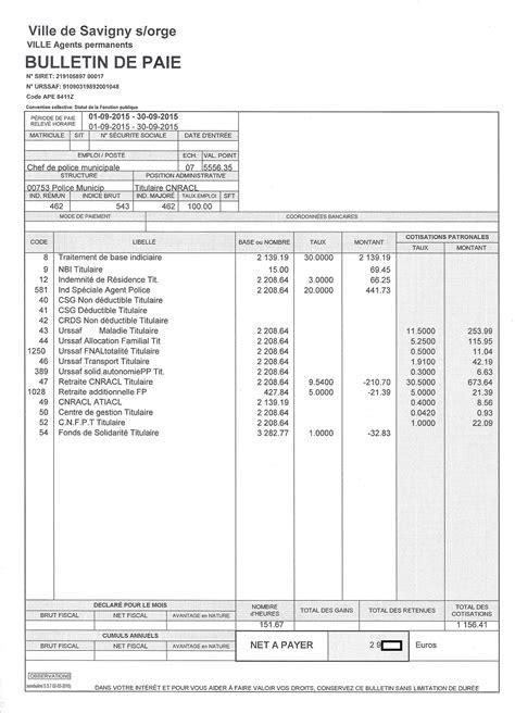 technicien bureau d 騁ude salaire travaux de bureau salaire 28 images travaux de bureau