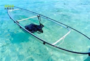 clear kayak transparent kayak