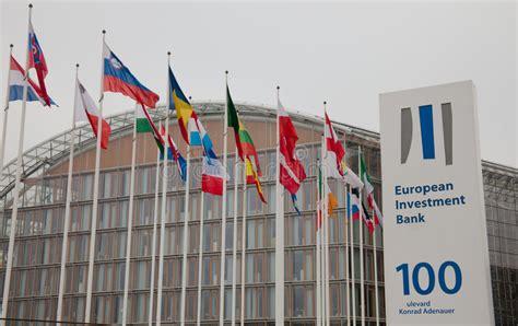 banco europeo de inversiones bei banco europeo de inversiones bei imagen de archivo