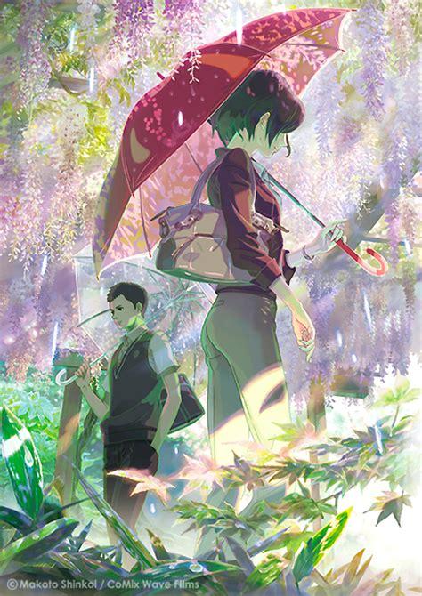 garden of arts kotonoha no niwa retail goods theater poster by oranra