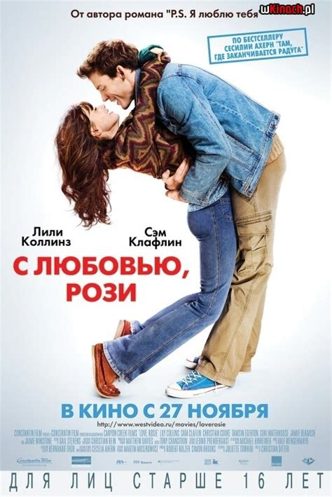 film love rosie z lektorem love rosie