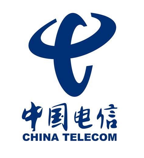 china telecom wikipedia