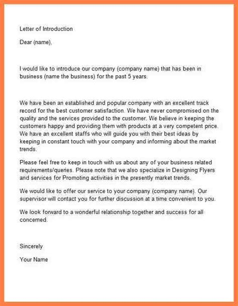 Introduction Letter Promoting Company 7 company introduction letter exles company letterhead