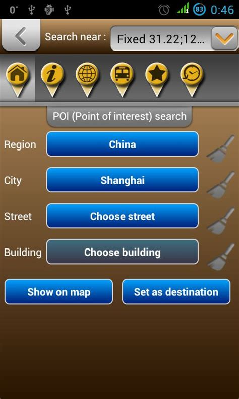 China Address Lookup Map Of China For Android