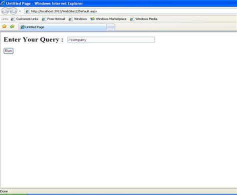 xml query tutorial blog archives
