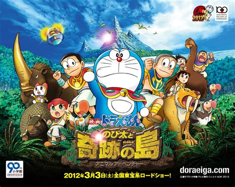 film doraemon download doraemon series complete subtitle indonesia