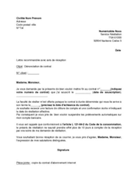 Lettre De Présentation Pièce Jointe Exemple Gratuit De Lettre D 233 Nonciation Contrat Abonnement Numericable
