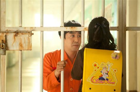 Miracle In Cell No 7 Miracle In Cell No 7 2013 Free 720p Bluray