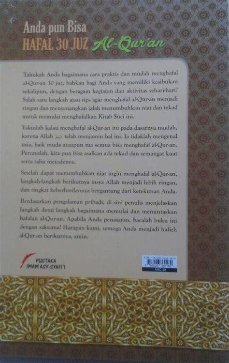 Buku Panduan Aplikatif Menghafal Al Quran Tikrar Juz 29 buku anda pun bisa hafal 30 juz al qur an