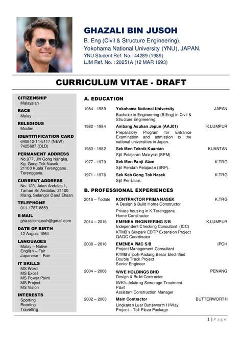 Draft Cv Format by Curriculum Vitae Draft