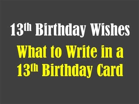 Happy 13th Birthday Quotes Birthday Messages And Quotes A Collection Of Holidays And