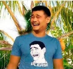 Yao Meme - 1000 images about basketball memes on pinterest