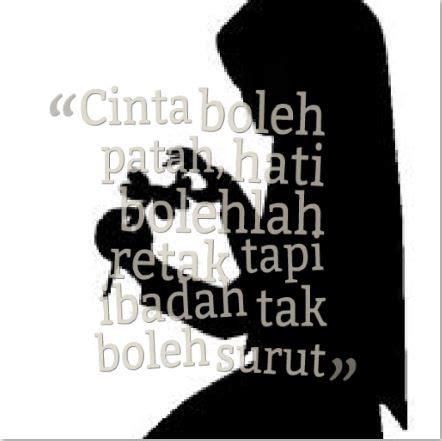 cara membuat wanita jatuh cinta dengan kata kata gambar kata cinta islami romantis menyentuh hati dp bbm