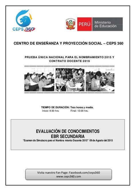 nombramiento de docente 2016 simulacro de examen de nombramiento docente de secundaria