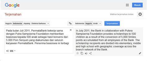 translator indonesia inggris translator indonesia inggris 28 images translate arjip s translate kalimat dari bahasa