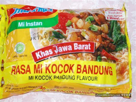 Indomie Rasa Mi Kocok Bandung Khas Jawa Barat Mie Kocok Bandung 불한당 명랑쾌활 인도네시아 라면 열전 정리