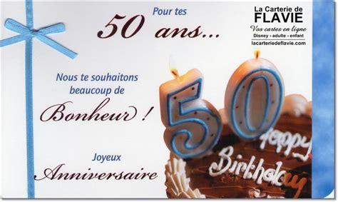 modele de carte d invitation pour anniversaire 50 ans